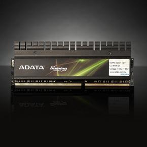 Beitragsbild: ADATA veröffentlicht XPG Gaming v2.0 2400MHz
