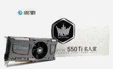 """Beitragsbild: Galaxy mit 1GHz """"Hall of Fame"""" GTX 550 Ti"""