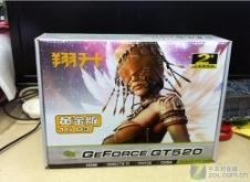 Beitragsbild: Nvidia bereitet GeForce GT 520 vor