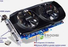 Beitragsbild: Geforce GTX 560 (Ti) von Gigabyte gesichtet