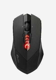 Beitragsbild: Gigabyte mit neuer Gamer-Maus Aivia M8600