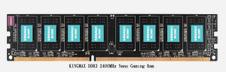 Beitragsbild: Kingmax stellt DDR3-2400 Speicher ohne Heatsink vor