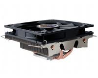 """Beitragsbild: Akasa zeigt 5,9 cm flachen CPU-Kühler """"Nero LX"""""""