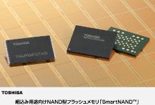 Beitragsbild: Toshiba präsentiert 24 nm SmartNAND Produkt