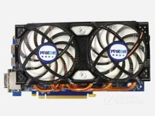 Beitragsbild: GeForce GTX 570 mit 2,5GB Speicher abgelichtet