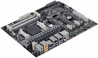 Beitragsbild: Erste Informationen über ECS Black A990FXM